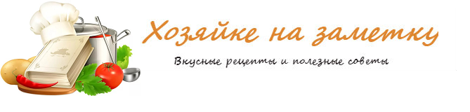 hozyaikenazametku.ru